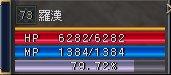 20051229030610.jpg