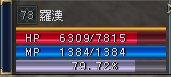 20051229030735.jpg