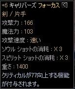 20060112171834.jpg