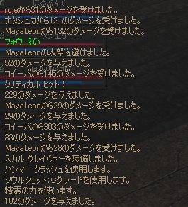 20060127132053.jpg