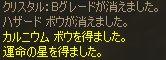 20060127135903.jpg