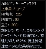 20060131111858.jpg