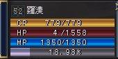 20060220023913.jpg