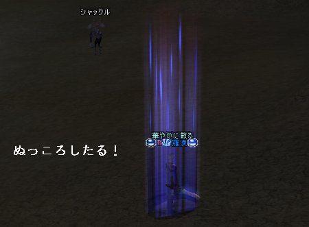 20060220024059.jpg