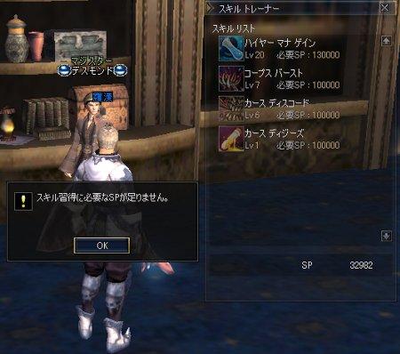 20060522132023.jpg