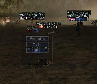20070227013917.jpg