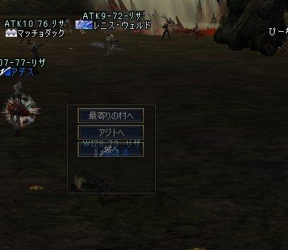 20070227014116.jpg
