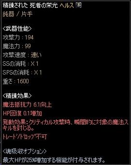 20070526160847.jpg