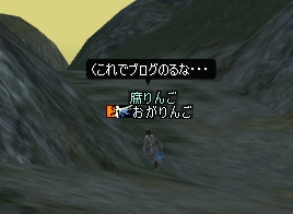 20070716120125.jpg