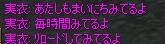 20070716121857.jpg