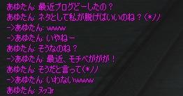 20070927144430.jpg
