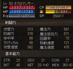 WIT+4.jpg
