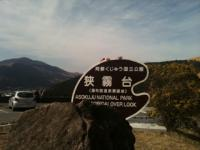 iphone_20110310023712.jpg
