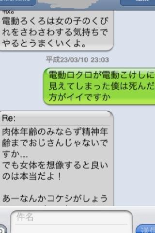iphone_20110311011109.jpg