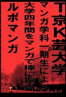 mangakakaka.png