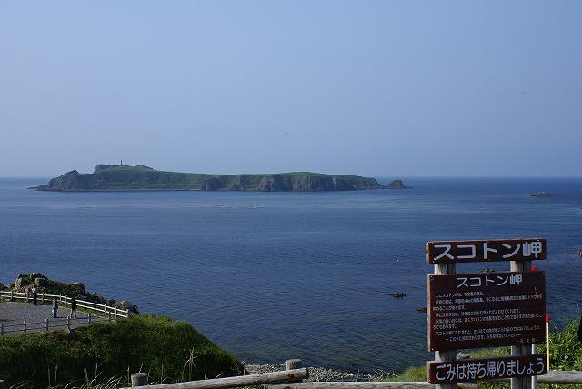スコトン岬(20090618)