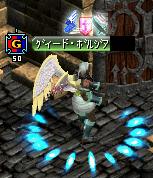 チャンスの天使よ
