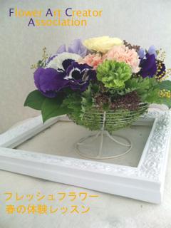 taiken2_20110214142440.jpg