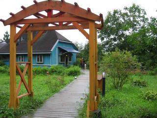 創造の森・農園レストラン