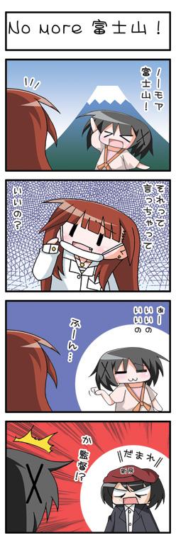 asumi_008.jpg