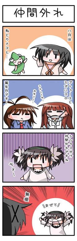 asumi_010.jpg