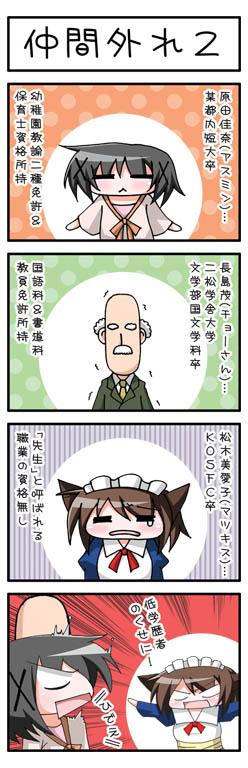 asumi_011.jpg