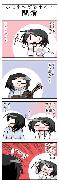 asumi_013.jpg