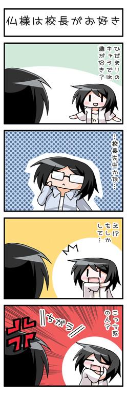 asumi_014.jpg