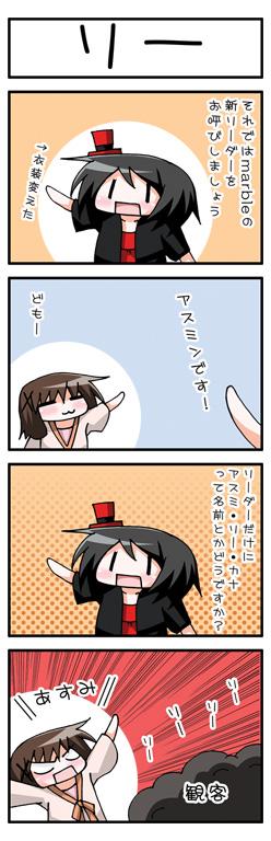 asumi_016.jpg