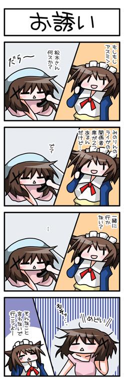 asumi_032.jpg