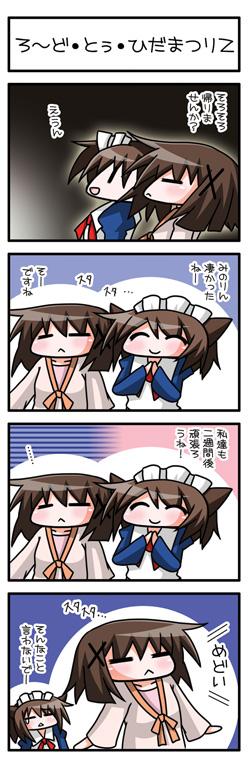 asumi_036.jpg