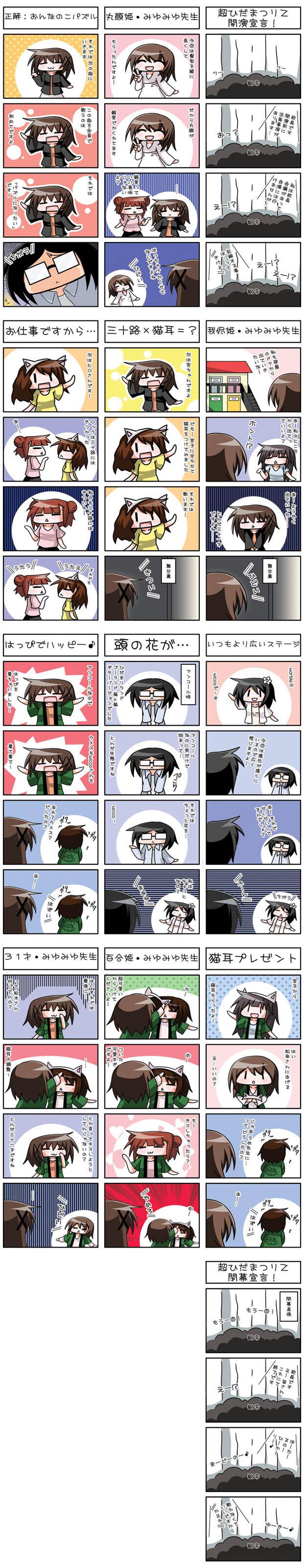 asumi_037-049.jpg