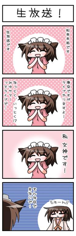 asumi_050.jpg