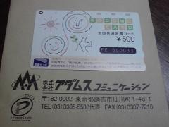 P1000271.jpg