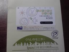 P1000417.jpg
