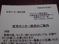 P1000424.jpg