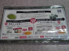 P1000750.jpg