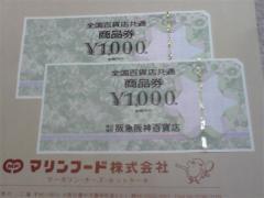 P1001271.jpg