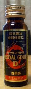 royalgold.jpg