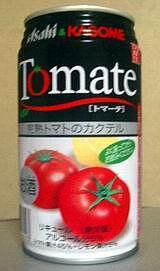 tomatecocktail.jpg