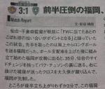 09/05/05 朴