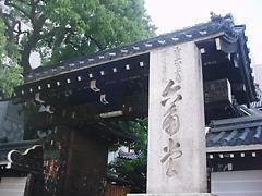 京都 014