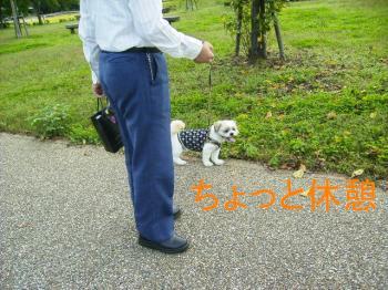 P9250026休憩