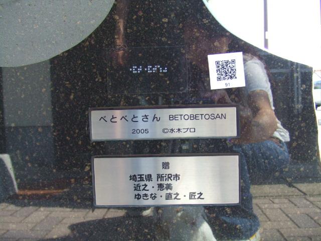 20060616201502.jpg