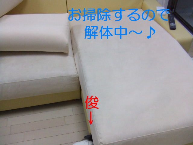 20060703003708.jpg