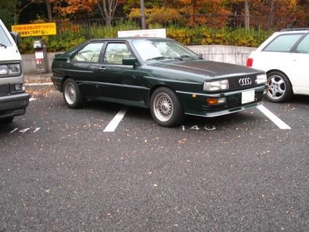 Audi Full ABT Tune