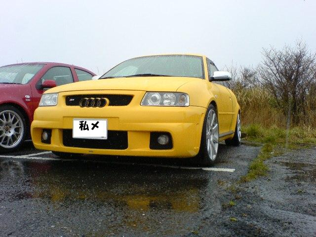 黄色さん1