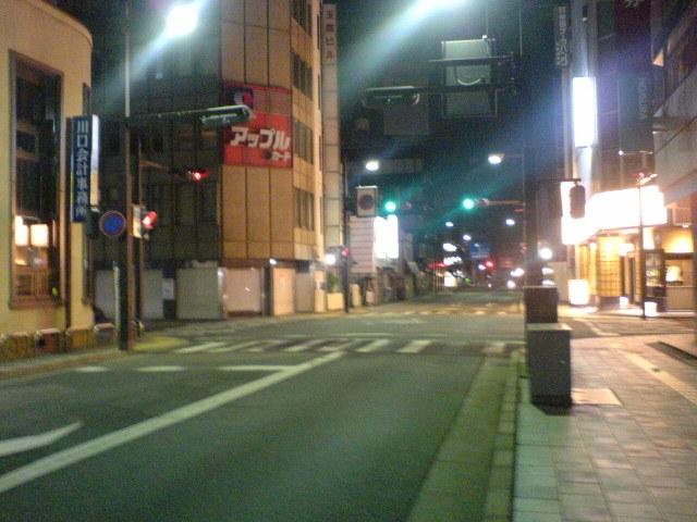 夜の和歌山市内