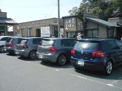 2008-04-05-03