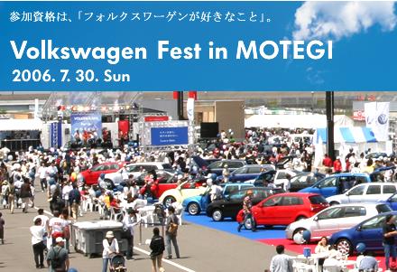 VW Fest